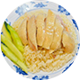Steamed Chicken Rice