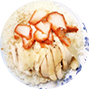 Steamed Chicken & Char Siew Rice