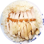 Steamed Chicken & Roasted Pork Rice