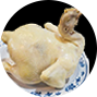 Whole Steamed Chicken (Cut)