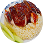 Roasted Duck Rice