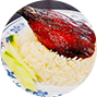 Roasted Drumstick Duck Rice