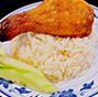 Roasted Chicken Drumstick Rice