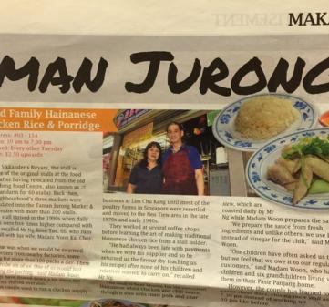 BRIDGE issue May/Jun 2015