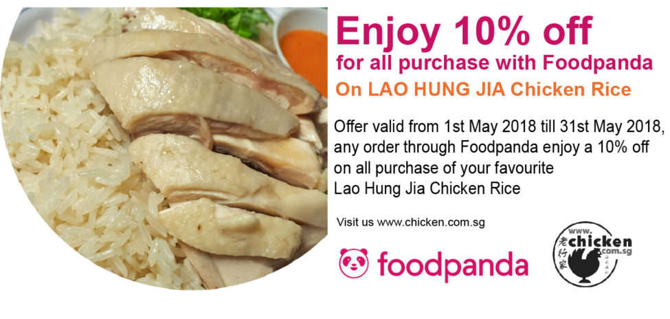 Enjoy 10% off  for all purchase with Foodpanda